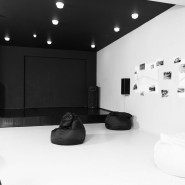 Галерея «Ходынка» фотографии
