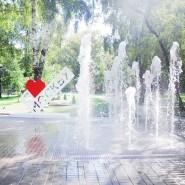 Бабушкинский парк фотографии