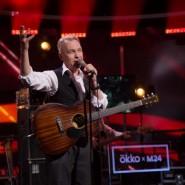 Онлайн-концерт «Песни Победы» 2020 фотографии