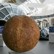 «Дни Луны» в центре «Космонавтика и авиация» 2020 фотографии