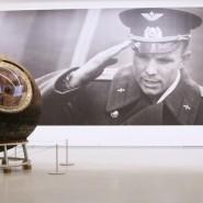 Выставка «Русский космос» фотографии