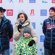 Благотворительный день на Катке ВДНХ 2017 фотографии