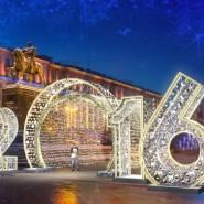 Фестиваль «Рождественский свет» 2015 фотографии