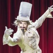 Мюзикл «Принцесса цирка» фотографии