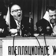 Выставка «Лев Бородулин. К 95-летию со дня рождения» фотографии