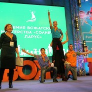 Слет московских вожатых 2016 фотографии