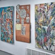 Выставка «Иквашендуна» фотографии