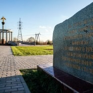 Парк 850-летия Москвы фотографии