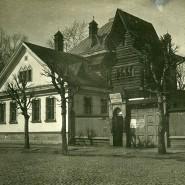 Выставка «Дом в переулке Васнецова» фотографии