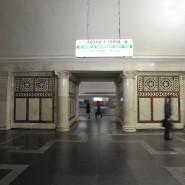 Павелецкая фотографии