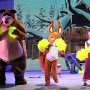 Шоу «Маша и Медведь. Очень детективная история. ДА-ДА!» 2020 фотографии