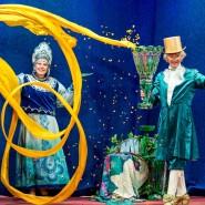 Семейное иллюзионное шоу «Звезды Магии» 2016 фотографии