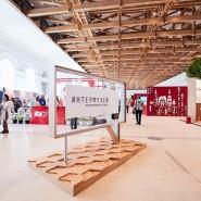 Фестиваль «Интермузей» 2020 фотографии