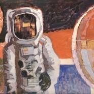 Выставка «Космос крупными мазками» фотографии