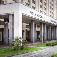 Российская государственная детская библиотека фотографии