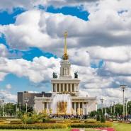 Празднование 81-летия ВДНХ фотографии