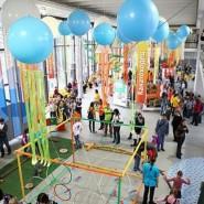 Городская Неделя игры и игрушки 2016 фотографии