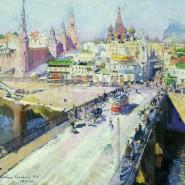 Квест «По следам русских импрессионистов» фотографии