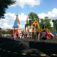 Парк «Таганский» фотографии