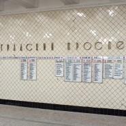 Волгоградский проспект фотографии