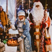 Предновогодний фестиваль «Дед Мороз и чудесный день» 2016 фотографии