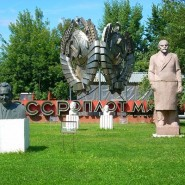 Парк искусств МУЗЕОН фотографии
