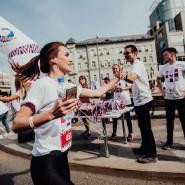 Фестиваль «Добрая Москва» 2019 фотографии