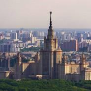 День города на ВДНХ фотографии