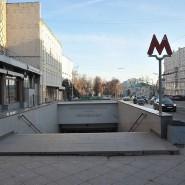 Чеховская фотографии
