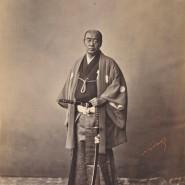 Выставка «Последние Самураи» фотографии