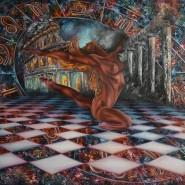 Выставка «Зачарованный мир. Метаморфозы» фотографии