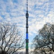 День студента на Останкинской башне 2020 фотографии
