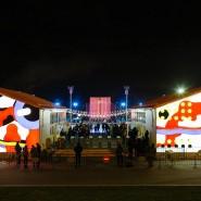 Новогоднее сказочное путешествие в Парке Горького фотографии
