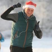 Открытие зимнего сезона в парке «Кузьминки» 2016 фотографии