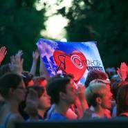 Концерт Сурганова и Оркестр. Летник 2017 фотографии