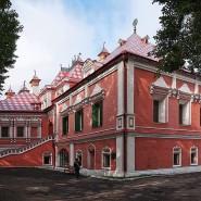 Музей-дворец Волковых-Юсуповых фотографии