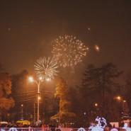 Новогодняя ночь в парке «Сокольники» 2017 фотографии
