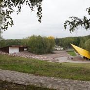 Зона отдыха «Тропарево» фотографии
