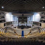 Концертный зал имени П.И. Чайковского фотографии