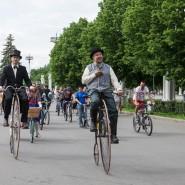 Исторический велопробег в Парке Горького 2018 фотографии