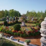Фестиваль исторических садов 2020 фотографии