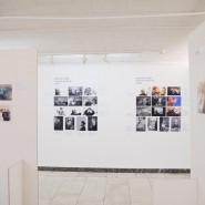 Выставка «Художник на изоляции. Фотограф в теме» фотографии