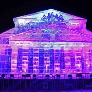 Фестиваль «Ледовая Москва. В кругу семьи» 2018/19 фотографии