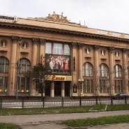 Цыганский театр «Ромэн» фотографии