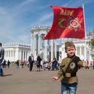 День Победы на ВДНХ 2016 фотографии