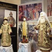Выставка «Русские монархи. Династия Романовых» фотографии