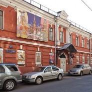 Московский музей народной графики фотографии