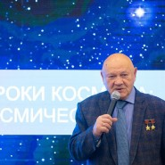 Образовательная программа в центре «Космонавтика и авиация» на ВДНХ 2020 фотографии