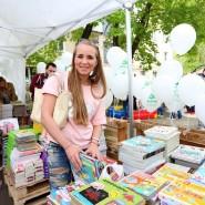 Грандиозная распродажа книг Clever Garage Sale 2017 фотографии