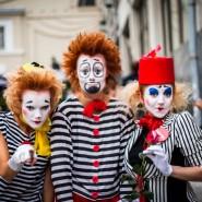 Фестиваль Чехии в Москве 2018 фотографии